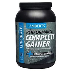 Complete Gainer in Strawberry, Chocolate and Vanilla flavours